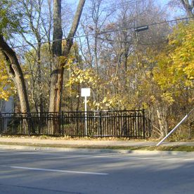 view of commercial ornamental fence